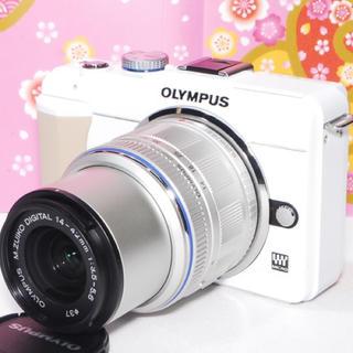 オリンパス(OLYMPUS)の⭐️キレイなホワイト⭐️OLYMPUS E-PL1s レンズキット⭐️(ミラーレス一眼)