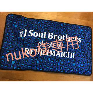 サンダイメジェイソウルブラザーズ(三代目 J Soul Brothers)の今市隆二ブランケット(ミュージシャン)