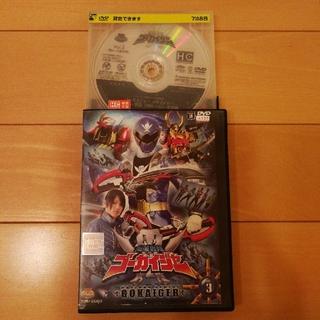 レンタル落ち ゴーカイジャー3 DVD (キッズ/ファミリー)