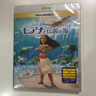 ディズニー(Disney)のモアナと伝説の海 未開封(キッズ/ファミリー)