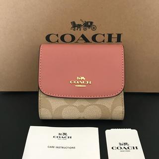コーチ(COACH)の★新品 本日限定★COACH(コーチ)ピンク  シグネチャー 三つ折り財布(財布)