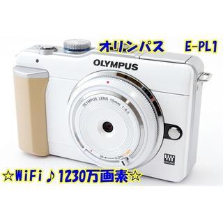 オリンパス(OLYMPUS)の☆★WiFi&即売れホワイトカラー♪オリンパス E-PL1 ★☆(ミラーレス一眼)