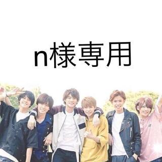 n様専用(アイドルグッズ)