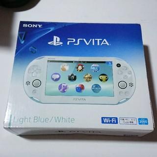 プレイステーションヴィータ(PlayStation Vita)のvita2000 ライトブルー(携帯用ゲーム本体)
