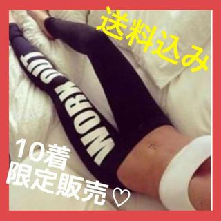 【★☆大人気御礼☆★】レギンス 男女兼用 ヨガ スポーツ フィットネス ウェア(レギンス/スパッツ)