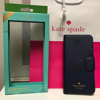 ケイトスペードニューヨーク(kate spade new york)の新品 kate spade New York iPhoneケース(iPhoneケース)