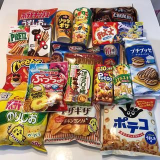 お菓子  お菓子詰め合わせ  (菓子/デザート)