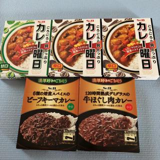 レトルトカレー 5箱  即日〜翌日発送(レトルト食品)