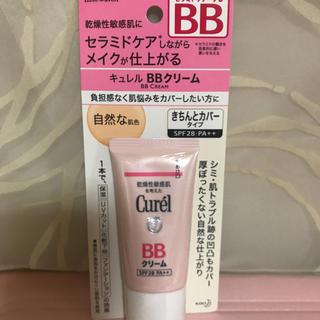 キュレル(Curel)のキュレル B Bクリームきちんとカバータイプ(BBクリーム)