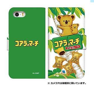 スマホケース 手帳型 iPhone 8 plus ケース 手帳 かわいい(iPhoneケース)