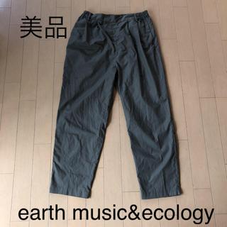 アースミュージックアンドエコロジー(earth music & ecology)の美品☆アースミュージック  テーパードパンツ(カジュアルパンツ)