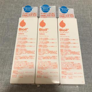 バイオイル(Bioil)の小林製薬 バイオイル 125ml 3本セット(ボディオイル)
