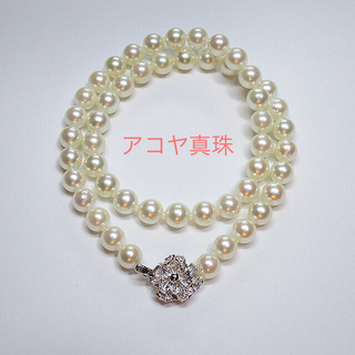 アコヤ真珠ネックレス ★無調色 新品 ケース付き★(ネックレス)