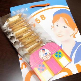 ☆美味しいです☆キャロル ヌガー クラッカー ☆大人気☆(菓子/デザート)