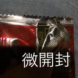 セガ(SEGA)のwccf デル ピエロ HOLE 17-18 2.0(シングルカード)