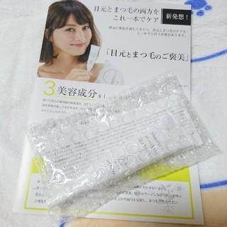 新品☆目元とまつ毛のご褒美15g☆アイクリーム美容液(アイケア / アイクリーム)