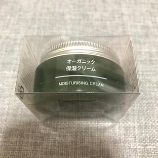 ムジルシリョウヒン(MUJI (無印良品))の無印良品 オーガニック 保湿クリーム(フェイスクリーム)
