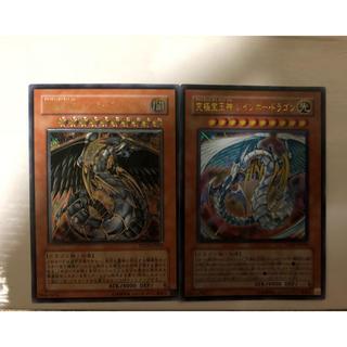 ユウギオウ(遊戯王)の【遊戯王】レインボードラゴン、レインボーダークドラゴン2枚セット(シングルカード)