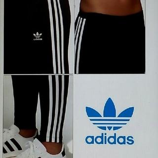アディダス(adidas)のadidas🔵オリジナル 3ライン レディースレギンス🔵黒🔵新品未使用品(レギンス/スパッツ)