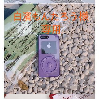 iPhone7 purple(iPhoneケース)