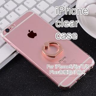 リング・クリアケース_一体型iPhone7ケースピンク(ca20_i7_pi)(iPhoneケース)