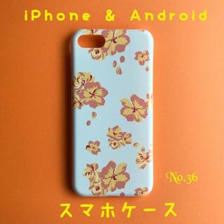 フラワー 花柄 可愛い 女性用 ハードケース カバー 携帯ケース 36h(iPhoneケース)