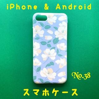 フラワー 花柄 可愛い 女性用 ハードケース カバー 携帯ケース 38h(iPhoneケース)