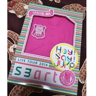 ヘイセイジャンプ(Hey! Say! JUMP)のHey! Say! JUMP smart DVD付録(アイドルグッズ)