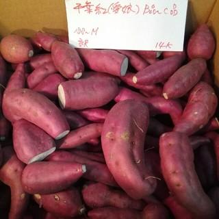 超お得‼ 訳あり☆最終処分☆貯蔵品の千葉紅B品C品混ぜて約14Kです。