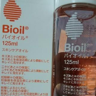 バイオイル(Bioil)のバイオイル125ml(ボディオイル)