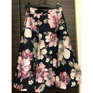 リランドチュール(Rirandture)のリランドチュール 花柄スカート(ひざ丈スカート)