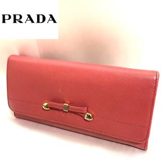 PRADA - 美品✨PRADA 長財布