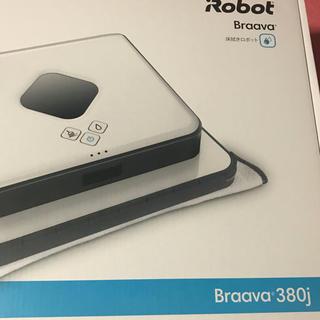 アイロボット(iRobot)のBraava 380j(掃除機)