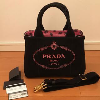 PRADA - 新品同様品 プラダ カナパ Sサイズ ブラック ピンク ゾウ柄 限定品 レア!