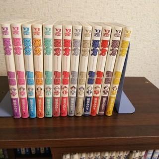 全巻初版 源君物語1~13+小説初版セット (その他)