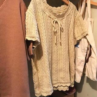 france vintage summer knit.