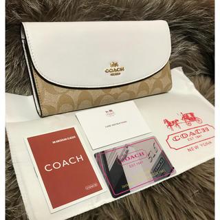 コーチ(COACH)の★新品★コーチ COACH シグネチャー ライトカーキ×ホワイト 長財布☆ (財布)
