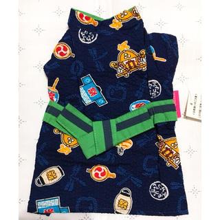 定価¥2039 浴衣 甚平 はっぴ 2号 犬 服 ドッグウェア チワワ ヨーキー(犬)