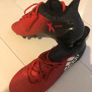 アディダス(adidas)のエックス(シューズ)