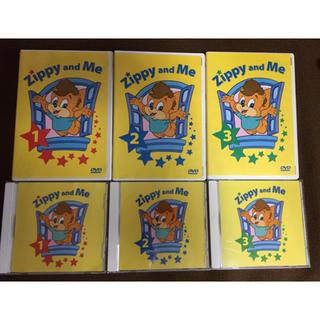 ディズニー(Disney)のzippy and Me DVD&CD ワールドファミリー(キッズ/ファミリー)