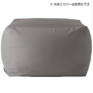 ムジルシリョウヒン(MUJI (無印良品))の無印良品 体にフィットするソファー カバー 灰色(ソファカバー)