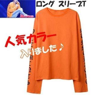 トレンド ストリート系 ロングスリーブ ロンT スウェット オレンジ Mサイズ(Tシャツ(長袖/七分))