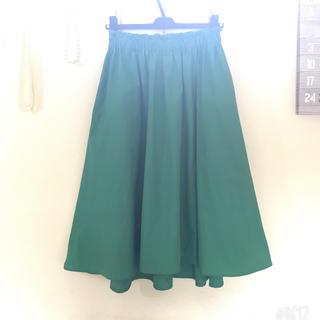 ショコラフィネローブ(chocol raffine robe)の新作‼️chocol raffine robe フィッシュテールグリーンスカート(ひざ丈スカート)