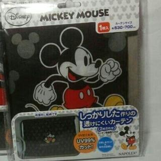 ディズニー(Disney)の未開封 ディズニー おてがるカーテン ミッキー(車内アクセサリ)