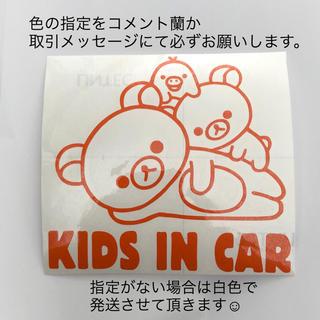 KIDS IN CAR(車外アクセサリ)