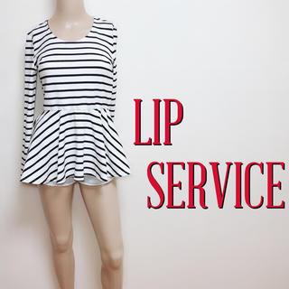 リップサービス(LIP SERVICE)の神シルエット♪リップサービス 美くびれペプラムトップス♡デュラス リゼクシー(カットソー(長袖/七分))
