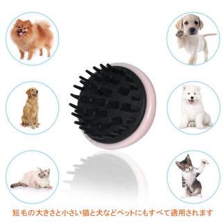 犬猫用ブラシ バスブラシ 美容マッサージ、シリコン竹炭脱毛ブラシ(短毛用)(犬)