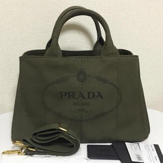 PRADA - 綺麗め プラダ カナパ  Mサイズ カーキ MIRITARE