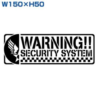 世田谷ベースセキュリティステッカーカッティング所ジョージドレスアップデカール(車外アクセサリ)