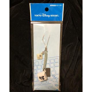 【未使用】Disneyキーボード型携帯クリーナー/ストラップ